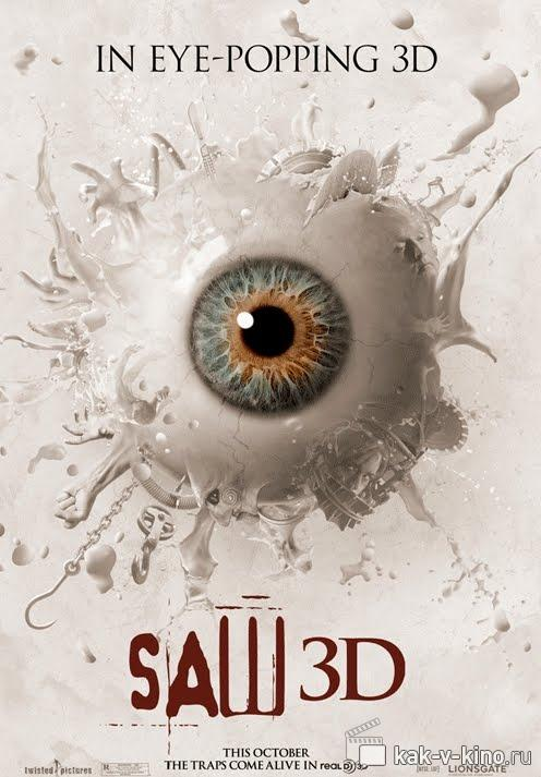poster_film-saw-7-3d