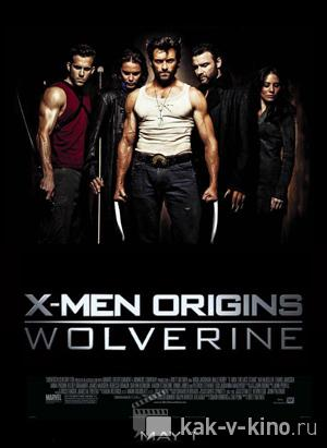 film-X-Men-Origins Wolverine 2009